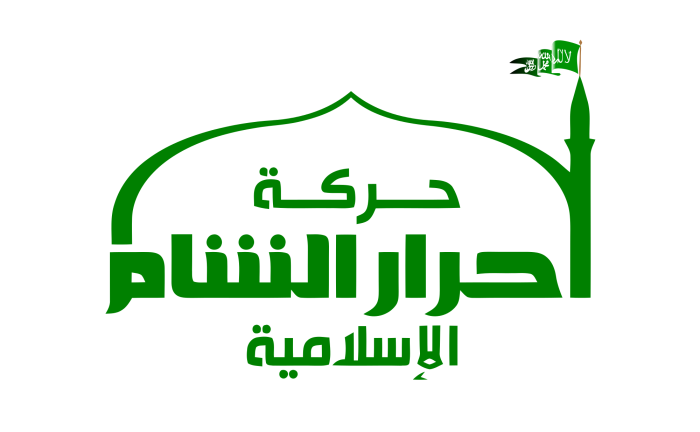 Flag_of_Ahrar_ash-Sham.svg